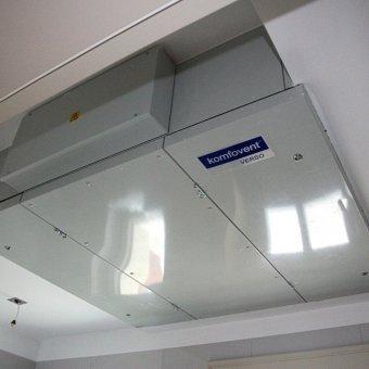 urządzenie zamontowane pod sufitem