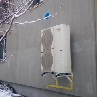 Energooszczędna klimatyzacja